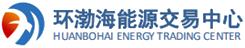 HUANBOHAI ENERGY TRADING CENTRE